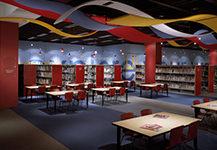 Hughes Main Library